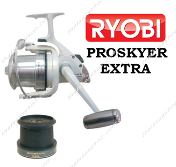 Picture of RYOBI PROSKYER EXTRA