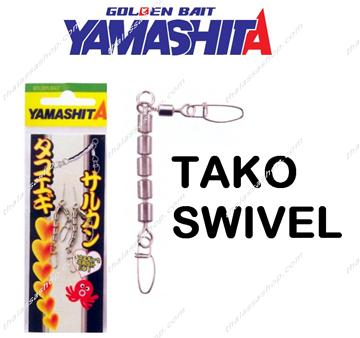 Picture of ΣΤΡΙΦΤΑΡΟΠΑΡΑΜΑΝΑ  Yamashita TAKO SWIVEL