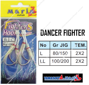 Picture of YAMASHITA ΑΓΚΙΣΤΡΙΑ ASSIST DANCER FIGHTER