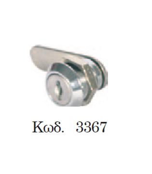Εικόνα της ΚΛΕΙΔΑΡΙΑ ΓΙΑ ΠΟΡΤΑΚΙΑ Φ10mm (3367)
