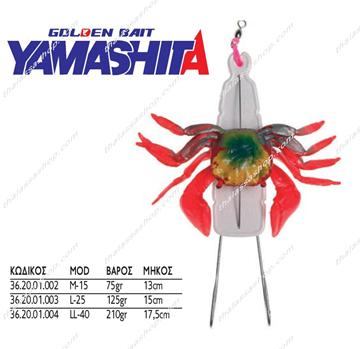Εικόνα της Χταποδιέρες Yamashita Με Καβούρι ΛΕΥΚΗ ΒΑΣΗ