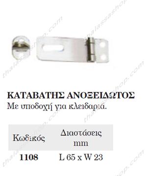 Εικόνα της ΚΛΕΙΣΤΡΟ ΚΛΕΙΔΑΡΙΑΣ ΙΝΟΧ 01108