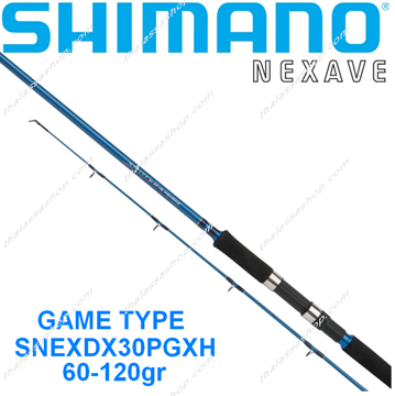 Picture of SHIMANO NEXAVE PGXH  DX