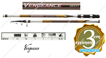 Picture of SHIMANO VENGEANCE Tele Boat