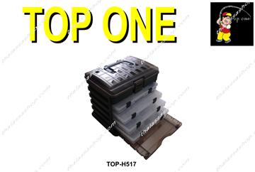 Εικόνα της Κασελάκι TOP ONE (TOP-H517)