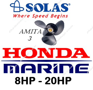 Picture of SOLAS AMITA * 3 HONDA 8-20HP