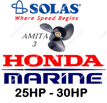 Picture of SOLAS AMITA 3* HONDA 25-30HP