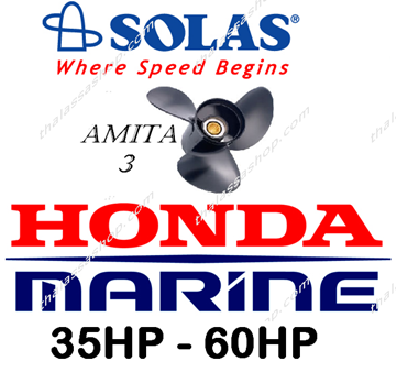 Picture of SOLAS AMITA 3  HONDA 35-60HP
