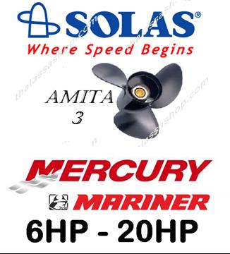 Picture of SOLAS AMITA 3* MERCURY-MARINER 6-20HP