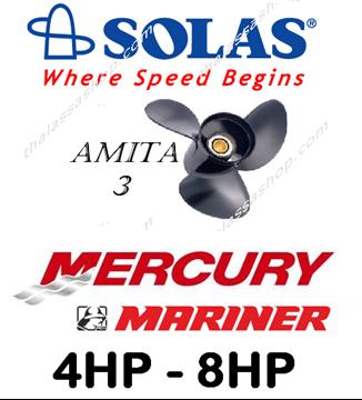 Picture of SOLAS AMITA 3  MERCURY-MARINER 4-8HP
