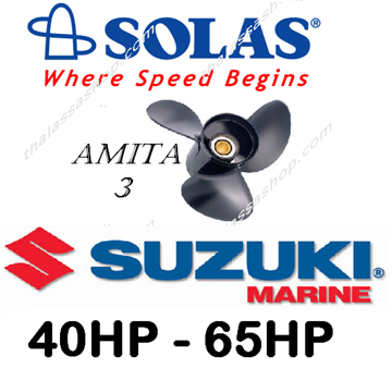 Picture of SOLAS AMITA 3 * SUZUKI  40HP - 65HP