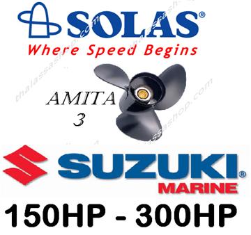 Εικόνα της SOLAS AMITA 3 *  SUZUKI  150HP - 300HP