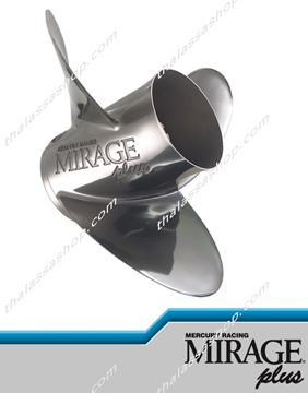 Picture of MIRAGE PLUS