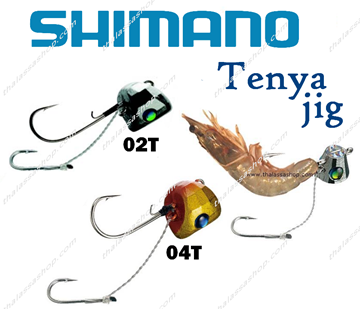 Picture of SHIMANO TENYA JIG 02T