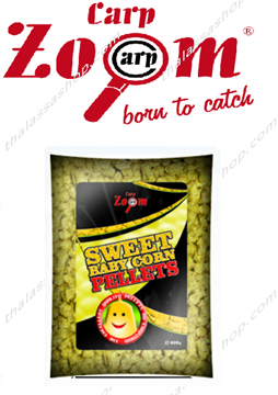 Picture of CARP ZOOM PELLETS 2,5kg