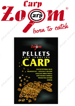 Picture of CARP ZOOM CARP PELLETS 800gr