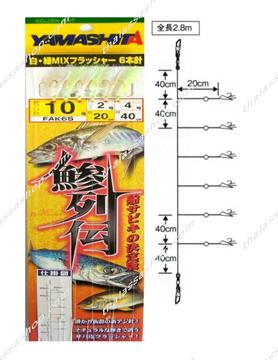 Picture of Τσαπαρί YAMASHITA FAK-6S