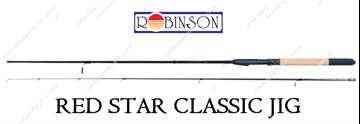 Εικόνα της ΚΑΛΑΜΙ ROBINSON RED STAR CLASSIC JIG