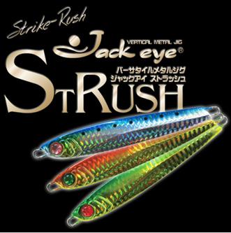 Εικόνα για την κατηγορία ST-RUSH