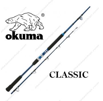 Picture of OKUMA CLASSIC BOAT