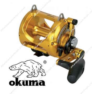 Picture of OKUMA MAKAIRA 2 SPEED