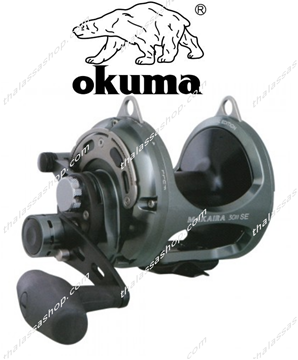 Εικόνα της OKUMA MAKAIRA SPECIAL EDITION II SPEED