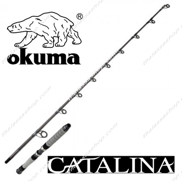 Picture of OKUMA CATALINA BOAT