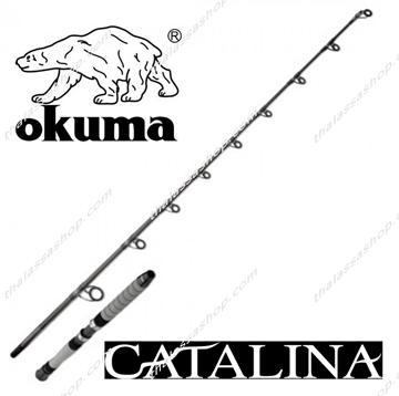 Εικόνα της OKUMA CATALINA BOAT