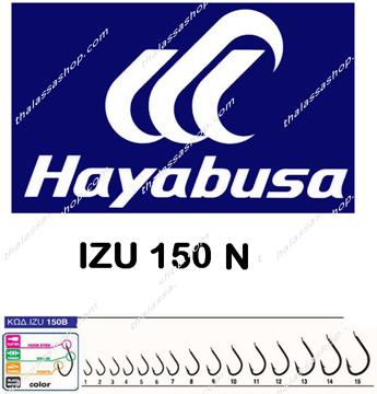 Εικόνα της Hayabusa IZU 150 NICKEL