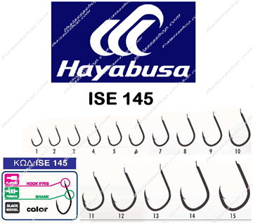 Picture of Hayabusa ISE 145 BLACK NICKEL