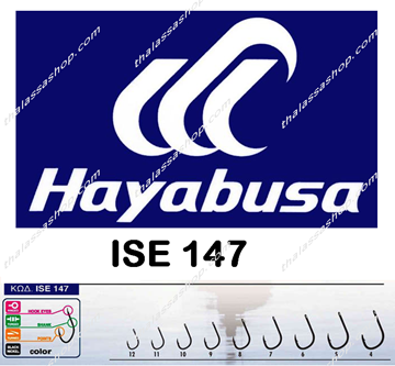 Εικόνα της Hayabusa ISE 147 BLACK NICKEL
