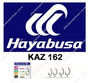 Εικόνα της Hayabusa KAZ 162 BLACK