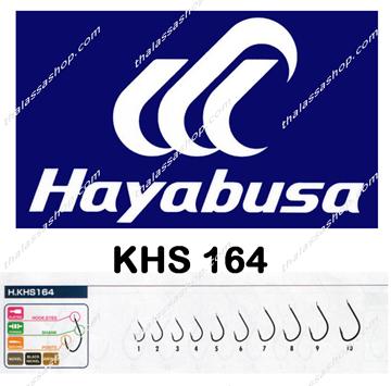 Picture of Hayabusa KHS 164 BLACK NICKEL