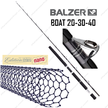 Picture of BALZER EDITION 71ο NORTH NANO BOAT