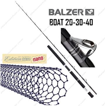 Εικόνα της BALZER EDITION 71ο NORTH NANO BOAT