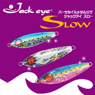 Εικόνα για την κατηγορία SLOW JIG JACK EYE