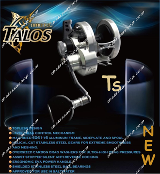 Εικόνα της OMOTO TALOS SPORT JIGGING 8+2 bearings