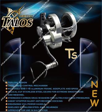 Picture of OMOTO TALOS SPORT JIGGING 8+2 bearings