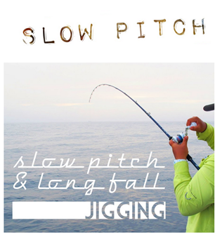 Picture for category Slow Pitch & Long Fall