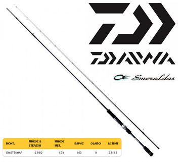 Picture of Daiwa Emeraldas Egi