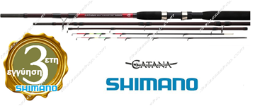 Picture of SHIMANO CATANA BOAT QUIVER
