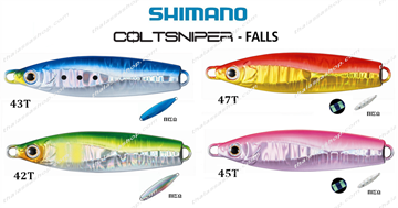 Εικόνα της SHIMANO BUTTERFLY COLTSNIPER FALL (SLOW JIG) 55gr