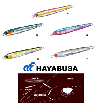 Picture of Hayabusa Freeze Jack Eye FS-423 150gr