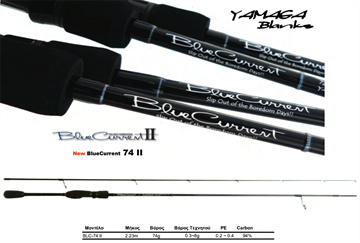 Εικόνα της YAMAGA BLANKS BLUE CURRENT 74 II