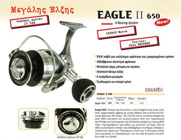 Picture of ΜΗΧΑΝΙΣΜΟΣ PREGIO EAGLE 650