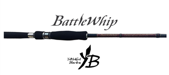 Picture for category BATTLEWHIP