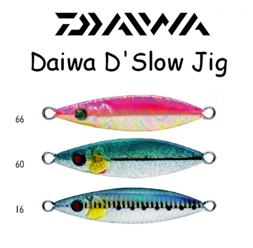 Picture of ΠΛΑΝΑΚΙ DAIWA D'SLOW 60gr