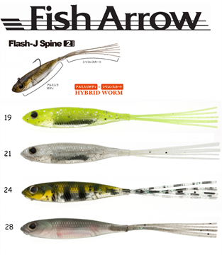 Picture of FISH ARROW FLASH-J SPINE 2""