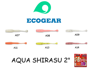 "Picture of ΣΙΛΙΚΟΝΑΚΙΑ ECOGEAR AQUA SHIRASU 2"""