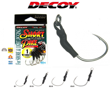 Picture of DECOY ASSIST SHORT PIKE DJ-77